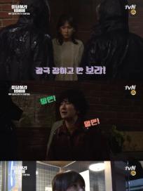 '응답하라 1988' 시청자 울린 이일화-류혜영 빗속 오열신 비하인드