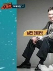 슈가맨 제이, 미국인 남편 공개 &quot너무 사랑스러운 사람&quot..사진 보니 '훈남'