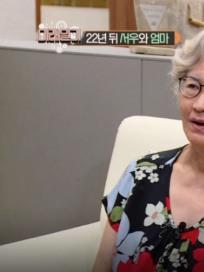"""'미래일기' 서우♥서우엄마 """"22년 뒤 모습이요?"""" 엄마랑 추억 만들기! 감동과 웃음 전해"""