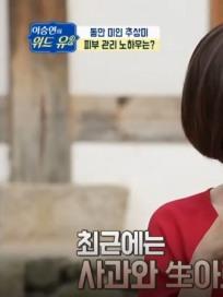 '이승연의 위드유 2' 배우 추상미, 남편 이석준과 결혼 이후? 임신-출산-육아 근황 전해…과일발효식초 활용법