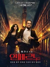 [예매 영화순위] 1위-'닥터 스트레인지' 2위-'럭키' 3위-'인페르노'…'혼숨' '로스트 인 더스트' 누적 관객수, 개봉일, 장르, 감독, 출연배우, 줄거리