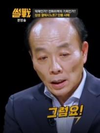 JTBC '뉴스룸'에 이어 '썰전'까지 시청자들의 관심이 집중되는 이유? 박근혜-최순실 비선실세…긴급추가 녹화부터 시청자 게시판 까지
