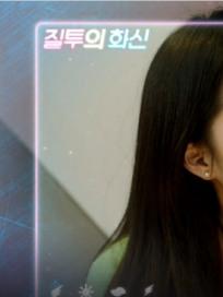 """[수목드라마] '질투의 화신' 조정석♥공효진, 고정원 """"이 사랑 지킬 수 있을까?"""" 결말은? (20회 예고, 시청률 현황)"""