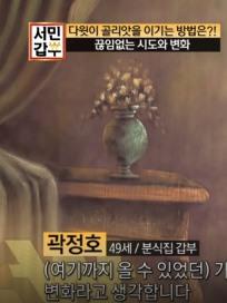 '서민갑부' 동네 분식집, 도시락 월 매출 6000만원+억대 연 매출! 개인창업 성공비결 공개 (대구 동구 맛집)