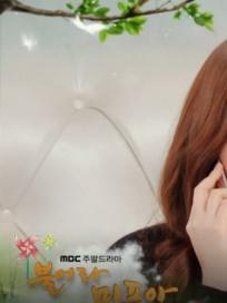 '불어라 미풍아' 김미풍, 드디어 김덕천과 재회? 박신애, 거짓말 언제까지…(29회 예고, 시청률 현황)