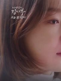 [월화드라마] '낭만닥터 김사부' 서현진의 PTSD 논란 이후? (9회 예고, 시청률 현황)