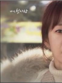 '다시 첫사랑' 명세빈, 아이에 대한 기억! 드디어…이후, 김승수와의 사랑 어쩌나? (37회 예고)