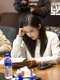 [월화드라마] '내성적인 보스' 연우진, 박혜수, 윤박, 예지원, 전효성, 허정민까지~ 다시 보는 대본 리딩 현장! 비하인드 컷