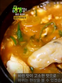 2TV '생생정보' 맛집 황금 레시피 공개…굴요리! 굴순두부찌개 끓이는법, 굴무침 맛있게 만드는 법 (굴 씻는법, 생생정보통)