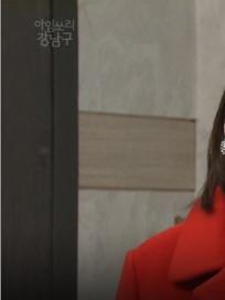 '아임 쏘리 강남구' 홍명숙의 위기, 정모아에게...과연 기회일까? (24회 예고)