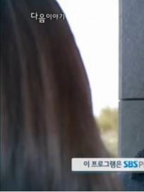 '아임 쏘리 강남구' 정모아를 자살까지 몰고 간 박도훈…죄책감에 시달려봤자! (44회 예고, 시청률)
