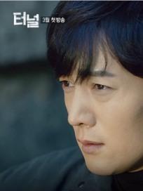 [주말드라마] OCN '보이스' 범인 잡은 이후?…후속 '터널' 최진혁, 윤현민, 이유영, 강기영, 빅스 엔 출연 확정