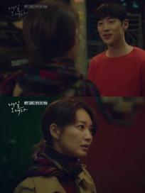 [핫 예고] '내일 그대와' 7회 이제훈, 신민아에 '시간여행자' 정체 밝혀…조한철(두식) 정체는 신민아 친아빠?!(화보)
