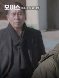 OCN '보이스' 범인? 잔혹한 사건현장 속 검은 그림자…장혁-이하나, 운명은!(11회 예고, 인물관계도, 시청률, 몇부작?)