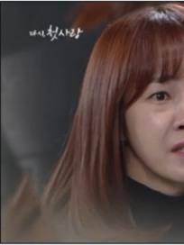 '다시 첫사랑' 명세빈vs왕빛나, 가온이가 무슨 죄라고?…본격적인 대립 시작! (65회 예고, 시청률)