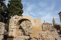 [김경상의 세계문화유산탐방] 로마시대 세워진 성벽