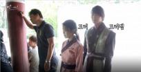 '달의 연인 보보경심 려' 이준기♥이지은(아이유) 다정한 키스신 이렇게 만들어 졌다! 비공개 촬영현장 영상 공개