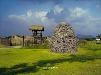 세계 유네스코 문화유산 고창 청동기시대 마을