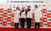 [포토] 대한민국 국가대표 선수단 '팀코리아' 평창 동계 올림픽대회 단복 공개