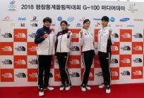 [포토] 노스페이스, 2018 평창동계올림픽 국가대표 선수단 공식 단복 공개