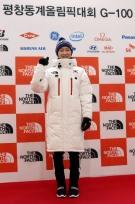 [포토] 평창동계올림픽 쇼트트랙 국가대표 최민정, 공식 단복 입고 힘찬 '파이팅'