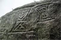 검파형 기하문양의 남원 대곡리 암각화