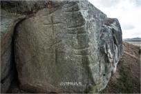 금강유역 청동기시대 유적 자료 익산 호암리 암각화