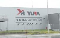 [영상뉴스] 유라 코퍼레이션, 알바니아에 케이블 공장 건설