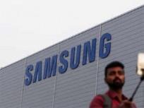 [영상뉴스] 삼성전자, 인도 전략폰 갤럭시A 시리즈 출시 40일만에 200만대 판매