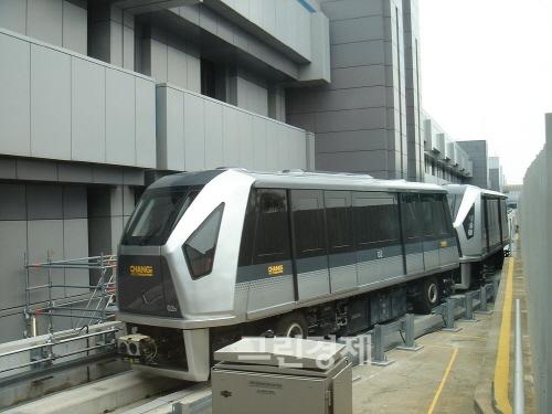tren h 100 global