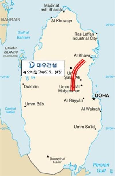 카타르 뉴 오비탈 고속도로 4공구 위치도/대우건설 제공