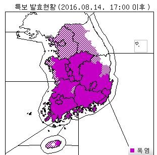 [기상청 폭염특보] 전국 폭염경보 폭염주의보 지역은? 낮최고 53도 까지  Heat Index 의 반란...서울날씨 부산날씨 대구날씨 대전날씨 울산날씨 오늘날씨 내일날씨