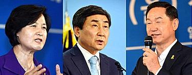 더불어민주당 당대표 후보 (왼쪽부터) 추미애 후보, 이종걸 후보, 김상곤 후보 / 사진=뉴시스
