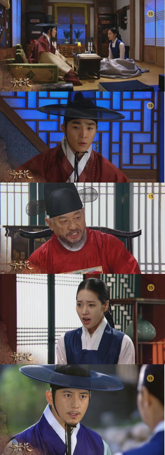 18일 밤 방송되는 MBC 주말드라마