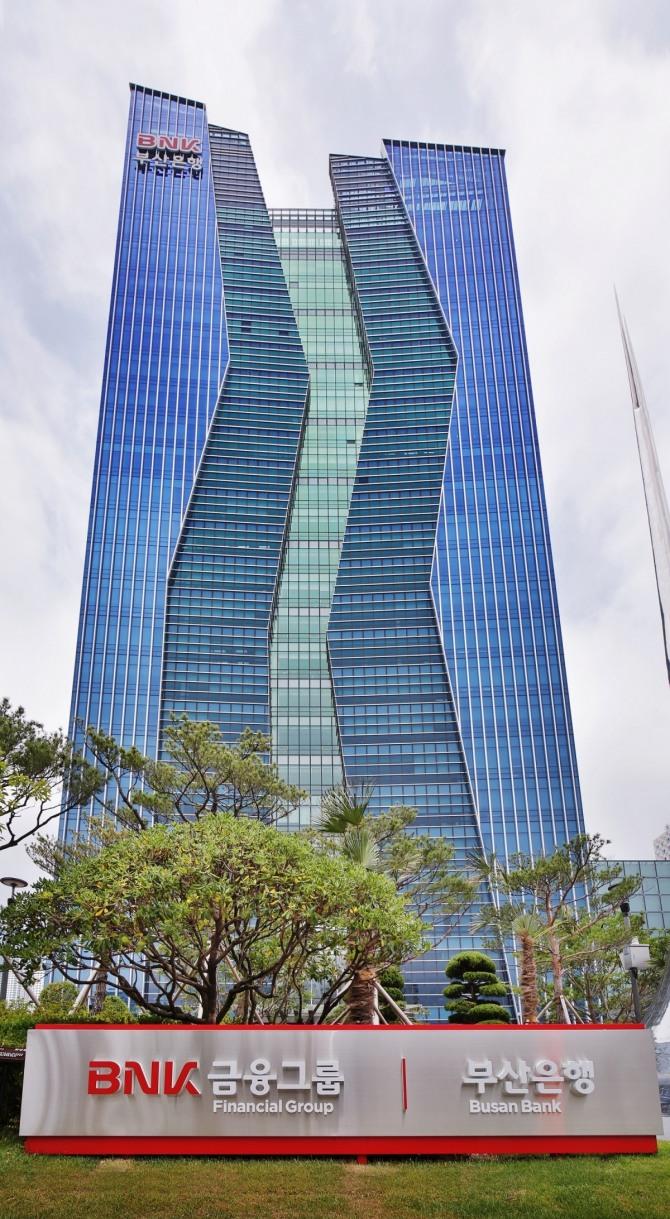 BNK금융그룹 사옥 / 부산은행