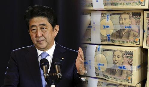아베신조 일본 총리. 사진=뉴시스