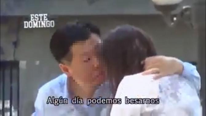 칠레 외교관의 미성년자 성추행 동영상/ 사진=페이스북 캡쳐
