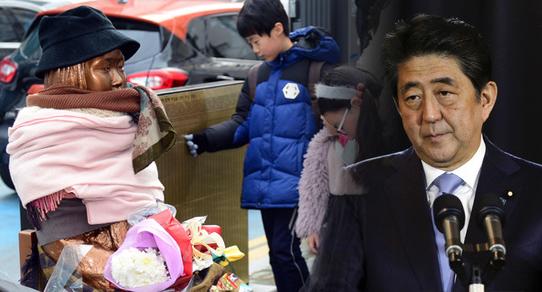 아베 총리가 부산 소녀상 설치에 반발해 주한일본대사를 일시 귀국시키며 양국 간의 관계가 냉각되고 있다 / 사진=뉴시스