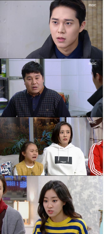 10일 방송된 MBC 일일극 '언제나 봄날'에서는 주인정(강별)이 임신한 사실이 없고 보현(이유주)이를 입양했다는 충격적인 사실이 밝혀졌다./사진=MBC 방송 캡처