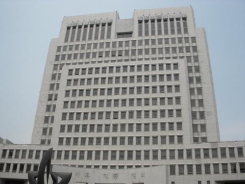 대법원 청사/뉴시스 자료사진