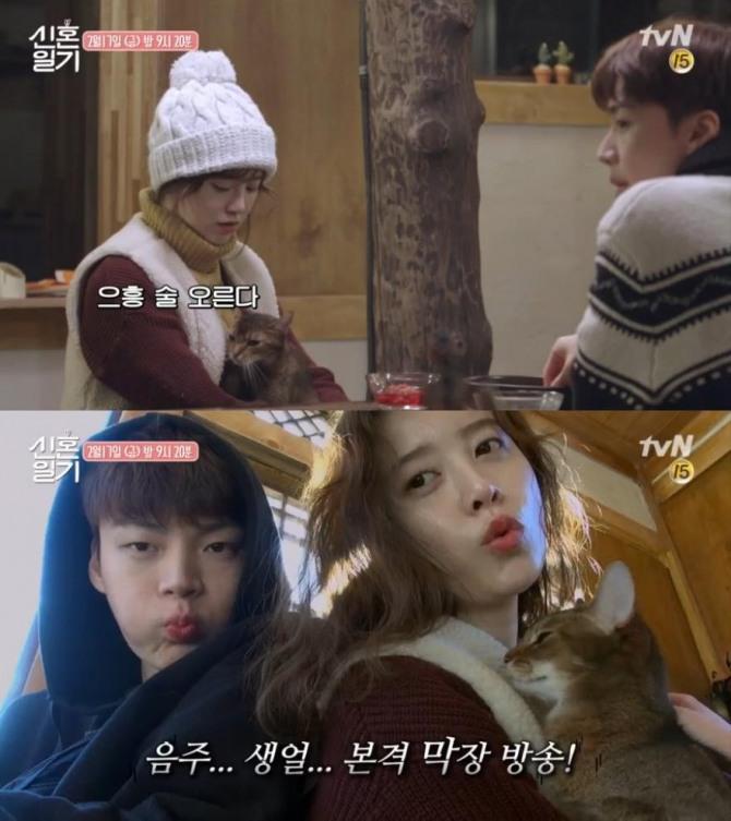 '신혼일기' 안재현 구혜선 커플/사진=tvN 영상 캡처
