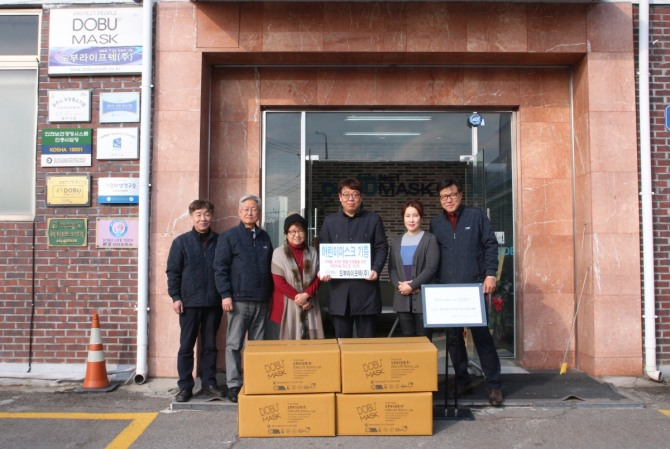 산업용 방진 마스크 제조업체인 도부라이프텍㈜(회장 김일순)이 27일 ADRF에 어린이용 마스크 700개를 기증한 후 기념촬영을 하고 있다. /사진=ADRF 제공