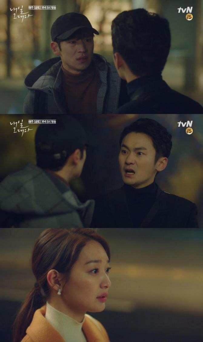 10일 방송되는 tvN '내일 그대와'11회에서는 실종된 유소준(이제훈)이 갑자기 송마린(신민아) 앞에 나타나서 이별을 통보하는 장면이 그려진다./사진=tvN 영상 캡처