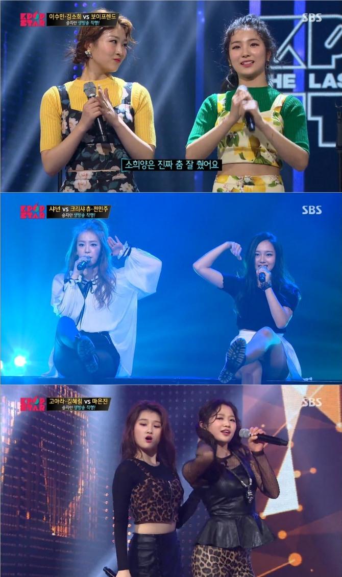 12일 밤 방송된 SBS' K 팝스타6'에서는   1:1 배틀을 통해 이수민&김소희, 전민주&크리샤 추, 고라아&김혜림 팀이 TOP6 생방송 무대 진출자로 이름을 올렸다./사진=sbs 방송 캡처