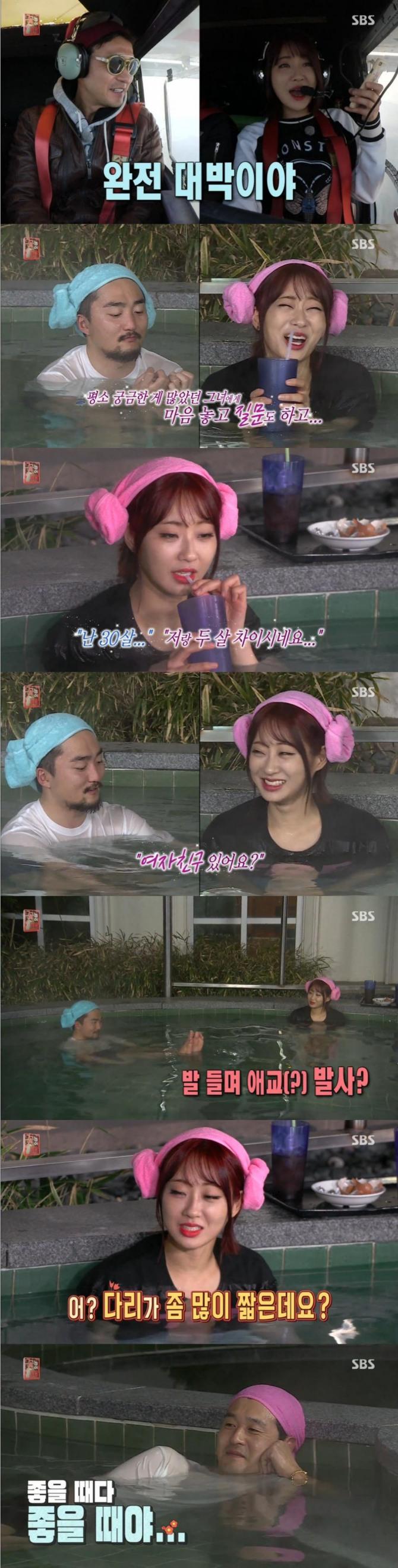 12일 방송된 SBS '꽃놀이패'에서는 나인뮤지스의 경리가 게스트로 출연해 예능감을 뽐냈다./사진=SBS 방송 캡처