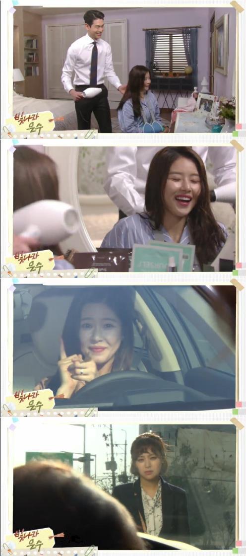 14일 방송되는 KBS1TV 일일드라마 '빛나라 은수' 74회에서는 집안 일을 하기 싫어서 가짜 깁스를 한 김빛나(박하나)가 오은수(이영은)에게 딱 걸려 개망신을 당한다./사진=KBS1 영상 캡처