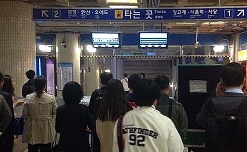 서울 지하철 /뉴시스 자료사진