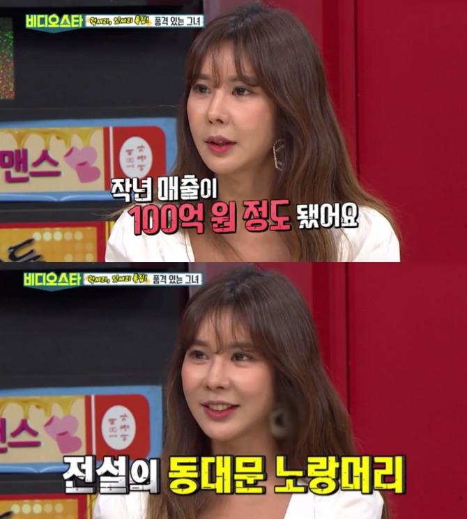 김준희가 '비디오스타'에 출연해 어머니에 대해 털어놨다. /출처=MBC에브리원