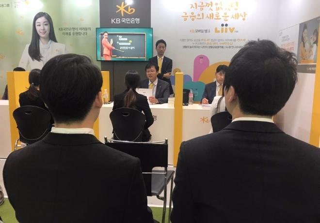 13일 열린 '청년희망 실현을 위한 금융권 공동 채용박람회'에서 참가자들이 면접을 보고 있다.