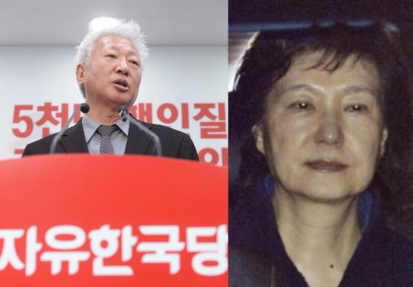 자유한국당이 본격적으로 '박근혜 지우기'에 나섰다. 박사모는 실망감을 드러냈다. /출처=뉴시스